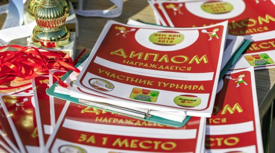 Детский турнир RED BALL OPEN 2018 Теннисный клуб Ореховая Роща